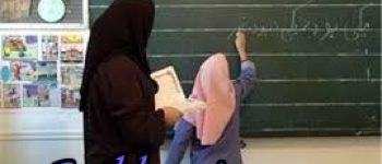 از میان معلمان بازداشت شدگان یک نفر زن بوده/ این برخورد با معلمان اصلا مورد تایید ما نیست ، آموزش و پرورش